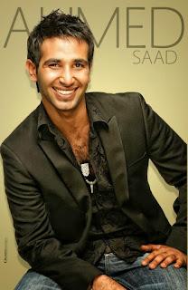 اغنية احمد سعد بحبك يا صاحبي