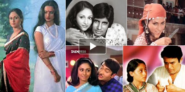 Listen to Jaya Bhaduri Songs on Raaga.com