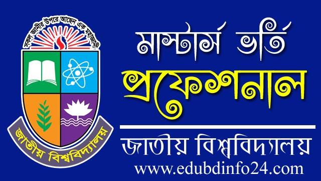 NU Masters Professional Admission Notice