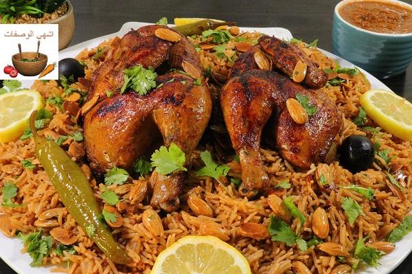 كبسة الدجاج السعودية خطوة بخطوة مع طريقة عمل صلصة الدقوس من اطيب وصفات رمضان