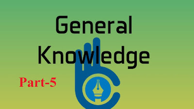 https://www.hindiedinfo.com/2020/02/general-knowledge_13.html