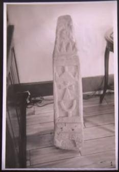 Mystery of The New Mexico's Stone Pillar