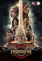 Paurashpur Season 1 Hindi 720p HDRip