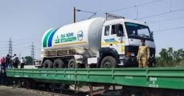 Watch: RORO express train with liquid oxygen leaves RINL Vizag steel plant for COVID Patients