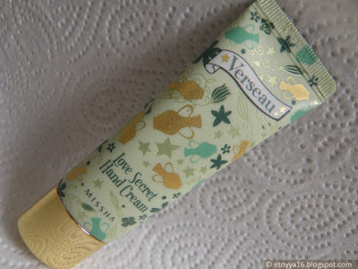 Missha – Love Secret Hand Cream, Green Grape