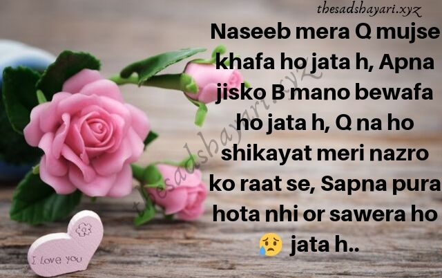 Hindi shayari Love shayari hindi with images 2019