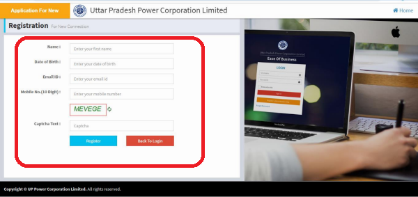 UP Jhatpat Connection Yojana Online Apply