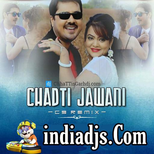 Chadti Jawani Sola Sal Par Hoge dj Lalit dj Chandan