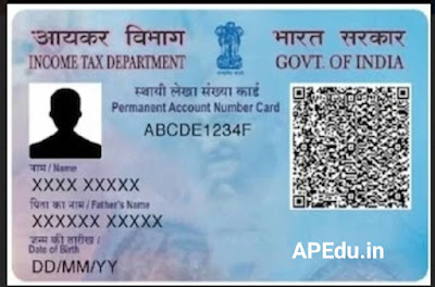 Let us know about these secret codes in PAN card.