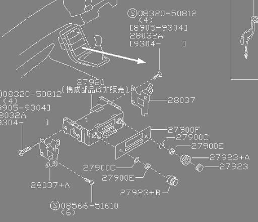 Nissan Skyline R32 radio bracket part numbers