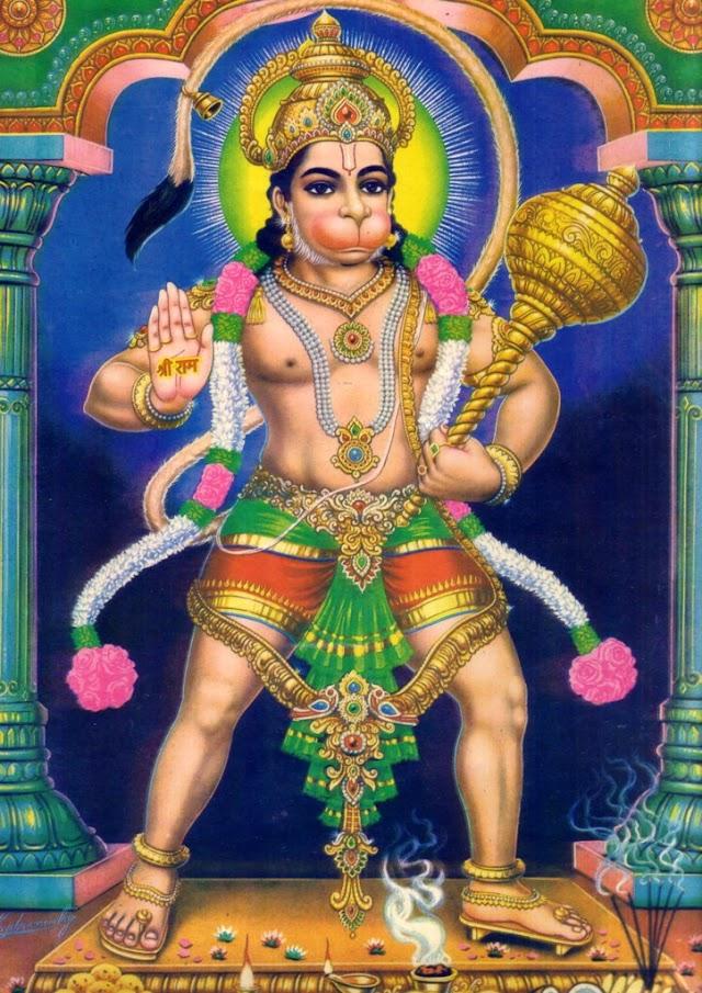 Hanuman Chalisa in Hindi: हनुमान चालीसा हिंदी में  संपूर्ण हनुमान चालीसा