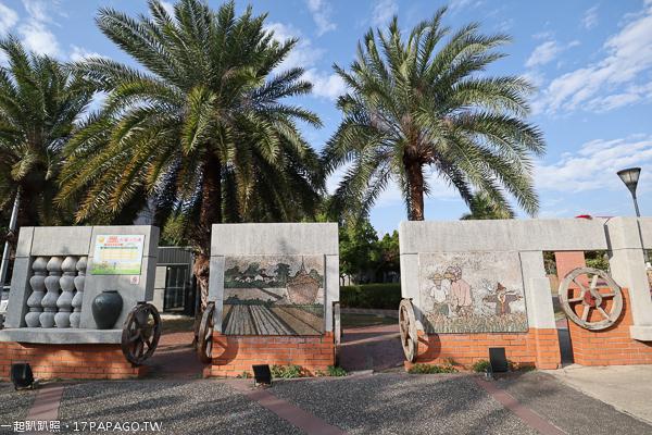 台中北屯|四張犁公園|農村主題公園|美好書席|農村生活壁畫|石雕藝術