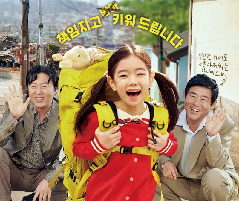 "Review Film Korea ""Pawn"" Bercerita Tentang Ketulusan Cinta Seorang Ayah pada Putri yang Digadaikan"