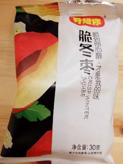中国のお菓子のお土産です。