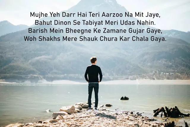 sad love shayari hd