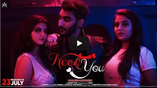 Need You Lyrics | RcR | Byro