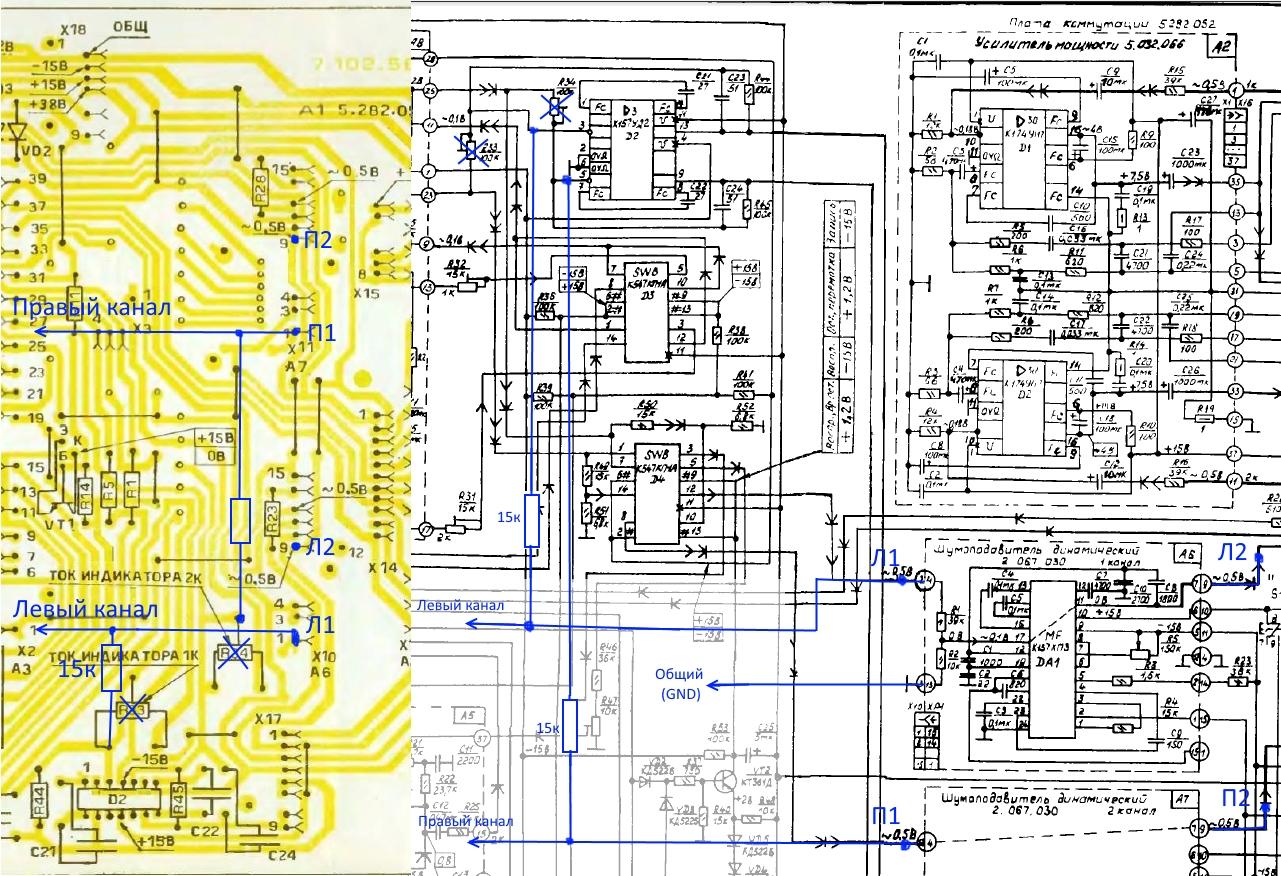 Блок питания магнитофона схема фото 644