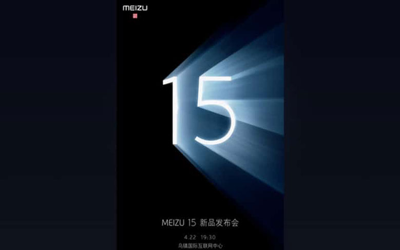 meizu-will-de-launch-meizu15-specs-leaked