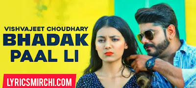 Bhadak Paal Li Song Lyrics   Vishvajeet Chaudhary   Latest Haryanvi Song 2020