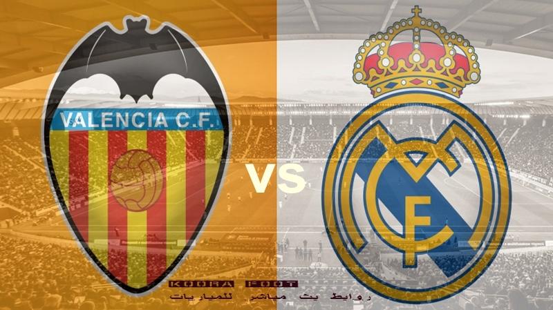 مباراة فالنسيا وريال مدريد في دوري الاسباني