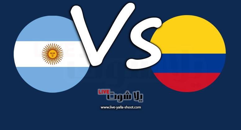 كولومبيا والأرجنتين بث مباشر