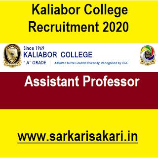 Kaliabor College Recruitment 2020- Assistant Professor (2 Posts)