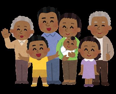 集まった家族のイラスト(黒人)