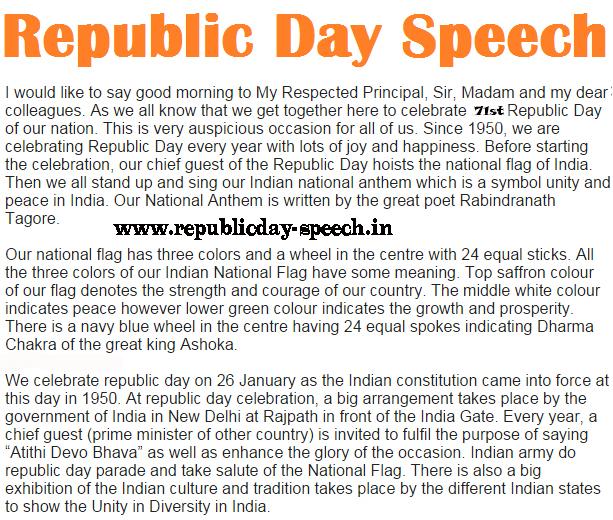 Republic-Day-Speech-in-English