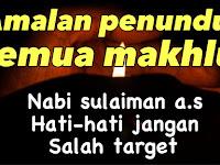 Doa Nabi Sulaiman Untuk Menundukkan Hewan dan Jin