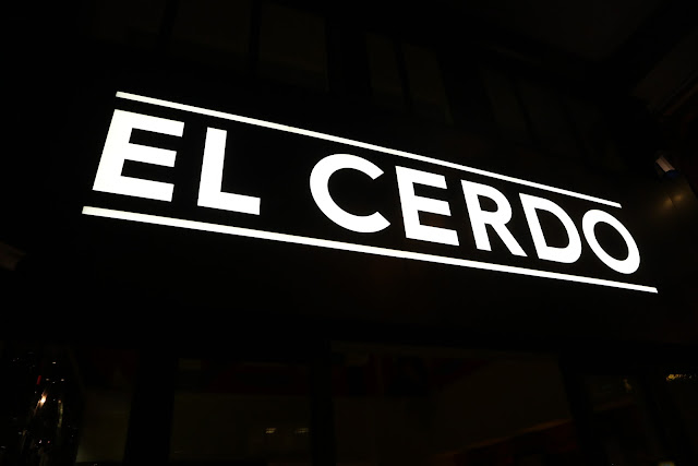 神之食事 - El Cerdo - 重口味的正宗西班牙菜