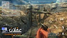 العاب اشباح الحرب ghosts of war ww2 apk
