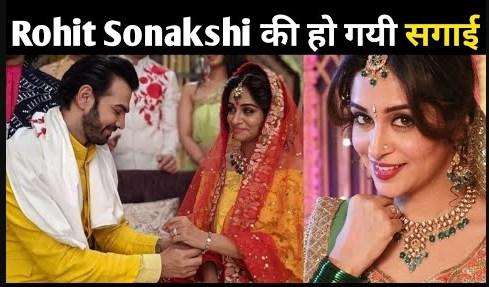 Death Twist : Rohit and Sonakshi's pre-wedding ritual to see death twist in Kahan Hum Kahan Tum