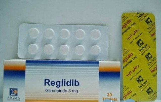 سعر أقراص رجلى ديب Reglidib لعلاج السكر