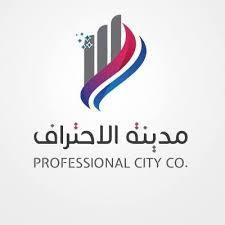 مطلوب متدربات في مجال التصميم الجرافيك - شركة مدينة الاحتراف