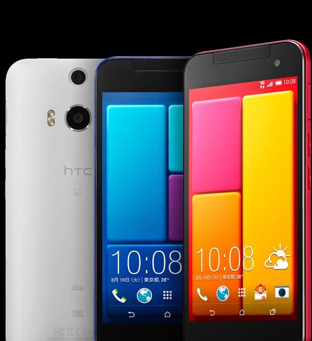 SFUnlocker: HTC製スマートフォン SIMロック解除やその他の依頼についての集約ページ #HTL21 #HTX21 #HTL22 #HTL23 #HTV31 # ...