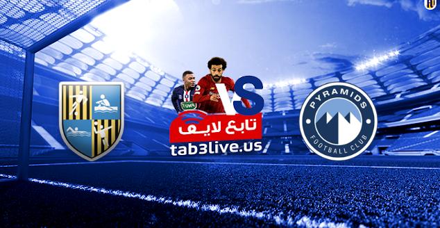 نتيجة مباراة بيراميدز والمقاولون العرب  اليوم 2021/01/15 الدوري المصري