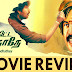 Enkitta Mothathey – Tamil Movie Review