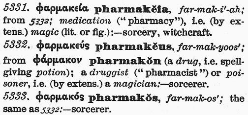 End-Time Prophecy Watch: Pharmarkia/Sorcery Lil' Wayne's
