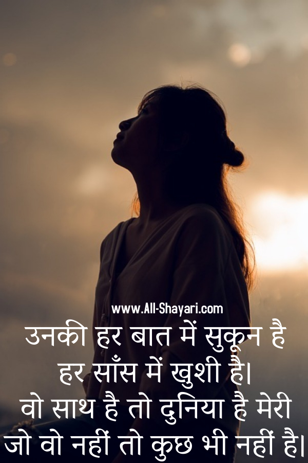 1000+ I Love You Shayari in Hindi / English आई लव यू | All-Shayari