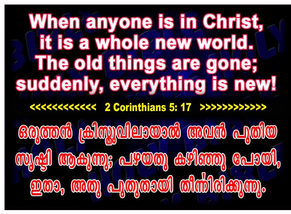 2Corinthians 5:17 english malayalam bible verse, bible verse