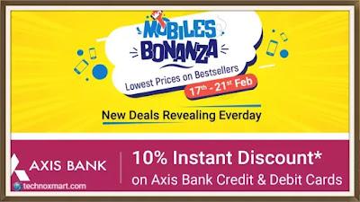 flipkart mobile bonanza sale 2020,flipkart mobile bonanza sale,flipkart mobile bonanza deals,mobile bonanza sale,