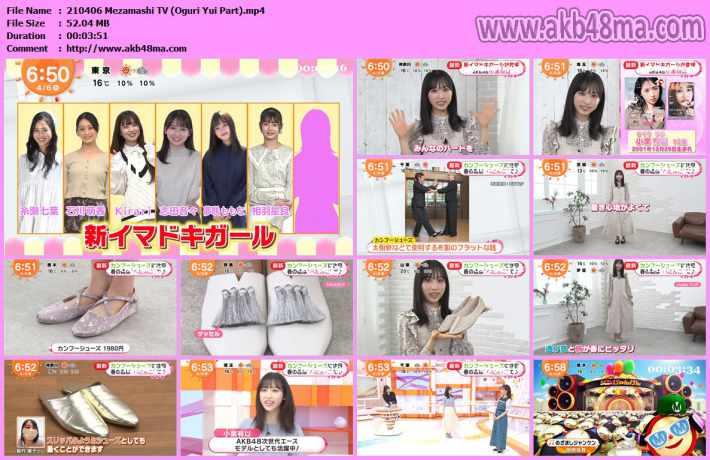 210406 Mezamashi TV