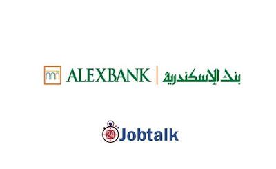 تدريب بنك الأسكندرية 2020