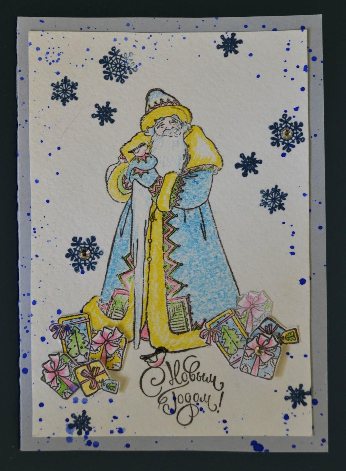 Панна открытка дед мороз