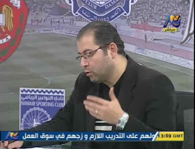 شاهد مباريات الدورى السورى الممتاز 2018 على قناة التربوية السورية