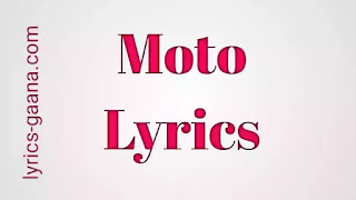 Haye Ni Meri Motto Lyrics