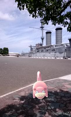 Slowpoke, Mikasa Park.