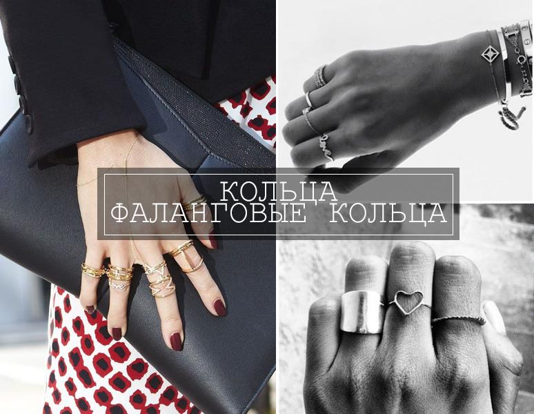 http://www.zoyaslookbook.com/2014/11/accessories.html