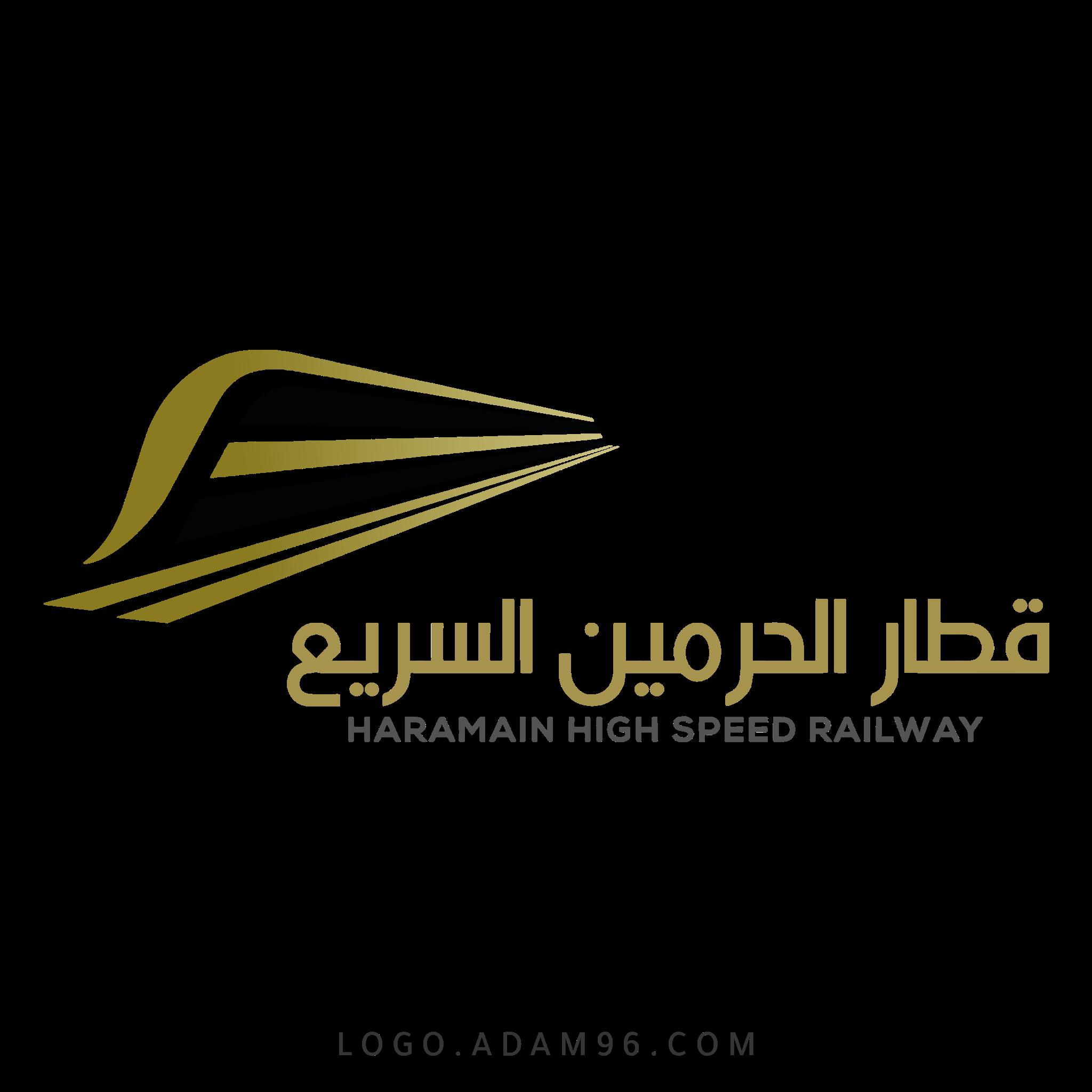 تحميل شعار قطار الحرمين السريع لوجو رسمي عالي الجودة بصيغة PNG
