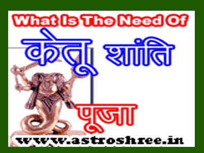 Ketu Shanti pooja and solution of malefic ketu by astrologer